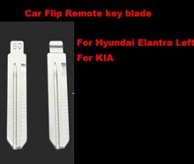 Perfect 3pcs/lot For Hyundai Elantra Left KIA Replacement Flip Floding Remote Key Blade blank blade(China)