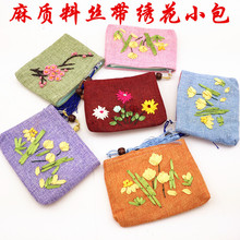 New product promotion cell phone package small accessories card key receive bag hemp material ribbon embroidery packets 4pc/lot