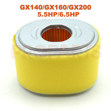 Small Engine Air Filter Cleaner For HONDA ENGINE GX160 GX200 5.5HP & 6.5HP Element(China)