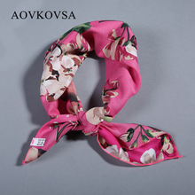 AOVKOVSA 2017 New Fashion Small Square Scarves Bump Color Women Silk Scarf 70*70cm Female Printing Bandana