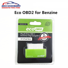 Green EcoOBD2 Economy Chip Tuning Box OBD Car Fuel Saver Eco OBD2 for Benzine Cars Fuel Saving 15% with Factory Price