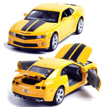 Alloy Car Models Sports Car Models 1: 32 Pull Back Car Styling Children 's Toys Collection Gifts Speed And Passion JSB101
