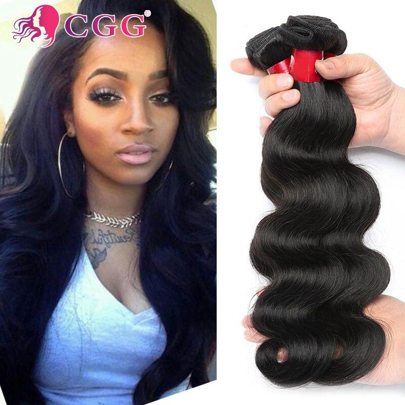 Cheap Virgin Peruvian Body Wave Hair Weave 3 Bundle Peruvian Human Hair Unprocessed Peruvian Virgin Hair Body Wave Natural Black<br><br>Aliexpress