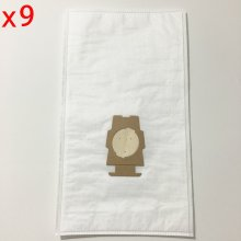 9Pcs/lot New For Kirby Universal Bag suitable for Kirby Universal Hepa Cloth Microfiber Dust Bags For KIRBY Sentrial F/(China)