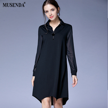 MUSENDA Plus Size Women Black Elastic Mesh Sleeve Patchwork Short Dress 2017 Autumn Female Casual Dresses Vestido Clothing Robe(China)