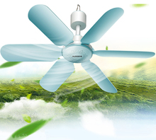 AUX 220V 7W Household Mute Mini Fan ceiling fan Energy Saving Fan ABS 6 blades Blue