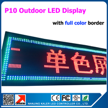 Red LED scrolling sign message display screen board advertising programmable p10 led display board with full color border(China)
