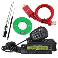 WouXun KG-UV950P VHF UHF Quad Cross Band Car Truck Mobile Radio Transceiver NKTECH USB Programming Cable  Two Way Radio