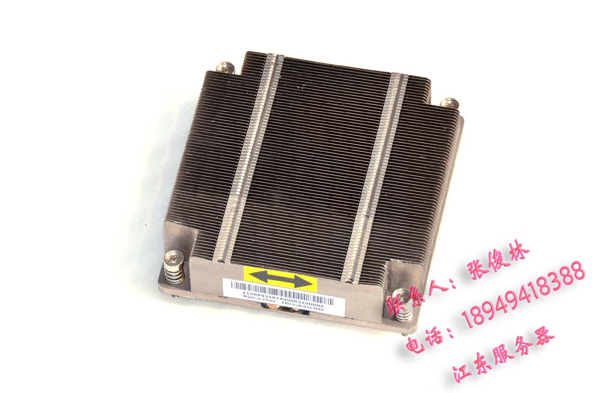 FOR lenovo server RD330 RD340 RD430 RD440 CPU heatsink 03X4331 1366<br>