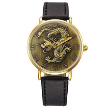 Fashion Mens Watches Quartz Wrist Watch Stainless steel Dial Leather Band Watch Dragon Pattern Cool Life Waterproof Men Watch