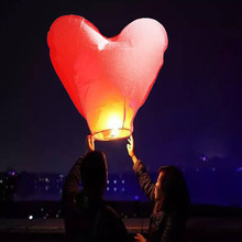 Mariage Chinese Kongming Lantern 100Pcs Heart Shape Paper Flying Sky Lantern with Fuel Block Wedding Birthday Party Propose Wish