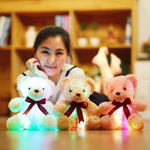 Cute Sitting Height 25cm Glowing Teddy Bear Luminous Led Light Plush Toys Stuffed Ribbon Tie Teddy Bear  Kids Gifts