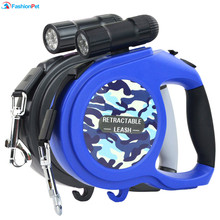 New Arrival 8M 50kg Large Dog Leash Retractable Extending Pet Leash Lead for Big and Medium Dog with LED(China)