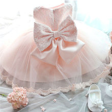 Adorable Baby Kids Girls Princess Style Dress Fashion Pageant Lace Bowknot Tulle Formal Dress for Little Girls
