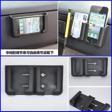 1X Universal Car Organizer Box Car multi function mobile phone holder navigation frame storage Pockets Automotive Bag