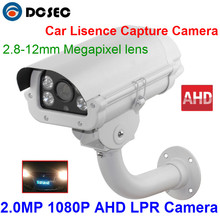 2.0MP 1080P AHD LPR ANPR Camera with Intelligent 2.8-12mm Auto Iris Megapixel Lens for car number automatic recognition packlot