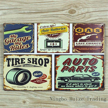 HZ049 Vintage metal painting retro metal tin sign 20cm*30cm Auto Parts planque poster wall stickers home cafe bar pub wall decor