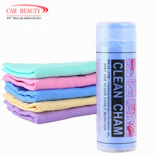 43*32*0.2CM  Super Absorption  Microfiber Car Care Towel Car Wash Towel Cleaning PEVA Towel Synthetic Suede Chamois Car Styling