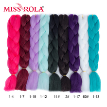 Miss Rola 24inch Jumbo Braiding Synthetic Hair Extensions 1 Tone 100g High Temperature Fiber Crochet Braiding Hair 29 Colors(China)