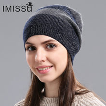 IMISSU Autumn&Winter Women's Hats Knitted Real Wool Skullies Design Fashionable Casual Cap Gorros Casquette Hat for Girls(China)