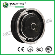 12inch 2000W 205 45H V3 48V Brushless DC Electric Scooter Motorcycle Hub Motors - QS Motor Factory Store store