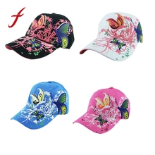Embroidered Baseball Cap Lady Fashion Shopping desportDuck Tongue Hat(China)