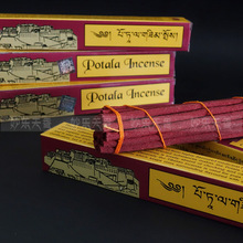 Tibetan potala incense purely hand from highly flavoured medicinal herbs,Handmade tibet incense sticks(China)