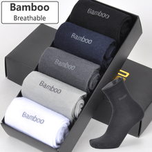 BENDU Brand Guarantee Men Bamboo Fiber Socks High Quality Casual Breatheable Anti-Bacterial Man Long Sock 5pairs / lot Socks