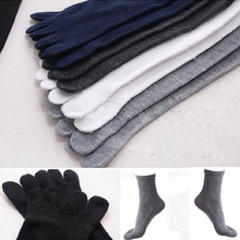 socks ankle toe cotton Polyester simple for men man male boy 24-26.5cm free size