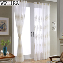 Fashion Shalian Finished Product Bedroom Curtain White Balcony French White Screens S069&20