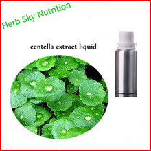 Free shopping 100% plant material extract Centella asiatica extract liquid, skin care(China)