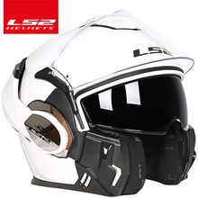 2017 New Arrival ls2 helmet ff399 Chrome-plated helmet Can be Wear glasses Full Face Motocycle helmet Anti-fog patch PINLOCK(China)