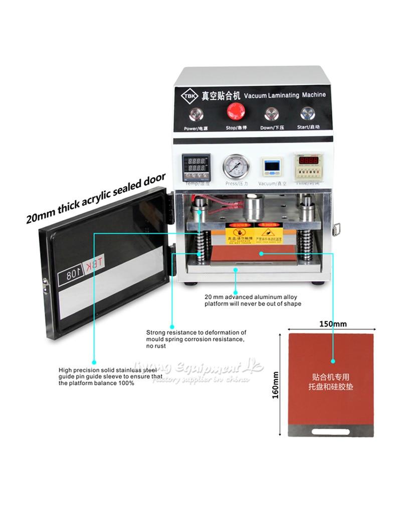 LY 838 laminator (17)