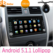 2 din Android 5.1.1 GPS Navigator Autoradio double 2din Android 5.1 Car dvd Radio gps Automotive DVD multimedia Cassette Player(China)
