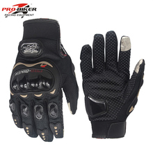 2017 Screen Touch Men Motorcycle Gloves Outdoor Sports Full Finger Knight Riding Motorbike Mesh Fabric Racing Cycling Gloves(China)