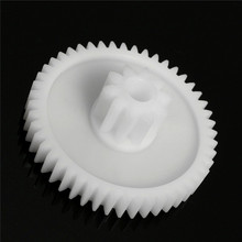 1PC Plastic White Gear Hole 8mm For 550 Motor Children Car Electric Vehicle Electrical Equipment Supplies Motor Accessorie