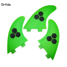 Green Surfboard Fins 3Pcs/set sup board Fin FCS/Fiberglass G7 Surfing Fins Beehive Fins Professional Surfboard Accessories