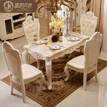 The marble dining table set ottoman chair dining room furniture by high-end European antique solid wood