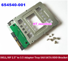 10PCS Free Shipping 2.5' to 3.5' Hard Disk transfer bracket Hot Swap Hard Disk bracket for HP / DELL/ LENOVO Service
