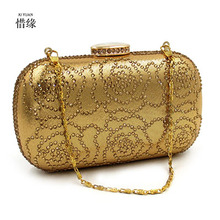 XIYUAN BRAND 2017 girl NEW Ladies Evening Party Small Clutch Bag Eveningbag Bridal Purse Handbag Evening Bags Bolsas Feminina(China)