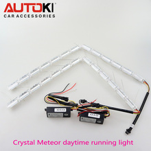 Autoki Universal Crystal Meteor Dual Color LED Flexible DRL with Turn Signal Light White + Yellow meteor(China)