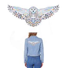 2017 NEW patch for clothing SNOWY OWL 26*11cm T-shirt Dresses Sweater thermal transfer Printed A-level Washable Sticker(China)
