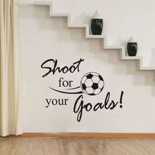 Shoot For Your Goals Soccer Wall Decals Vinyl Removable Art Wall Sticker Living Room Home Decor