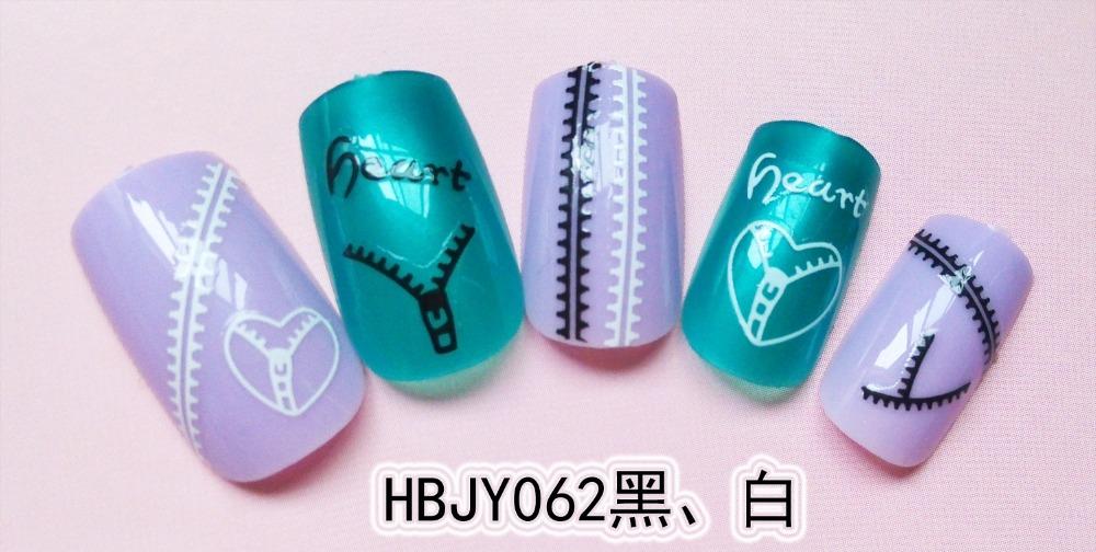HBJY062