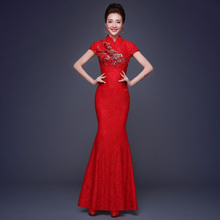 Red Mermaid Wedding Dress Bride Marry Fish Tail 2017 Autumn Woman Long Cheongsam Lace Qipao Chinese Qi Pao Oriental Collars