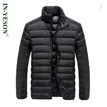 New Arrival Ultra Light Down Jacket Men Simple Design Classic Stand Collar 90% White Duck Down Coat Men Brand Winter Jacket Men(China)