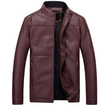 Free Delivery2017 New spring Faux Leather Jacket Men Brown Slim Fit Men's Bomber sun Brand Jackets Excellent Motorcycle Jackets(China)