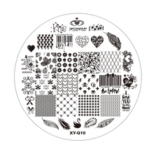 Large 14CM Round Acrylic Nail Art Stamping Plates Stamping Template Polish Image Transfer XY-Q10 Full Cover Heart Valentines