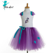 Children Girl Tutu Dress Princess Girl Tutu Dresses Little Girls Dress Up Fancy Tutus Baby Clothing