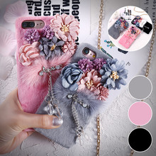 Fashion Case For Apple iPhone 7 7 Plus 6 6S Plus 4.7 5.5 Phone Cover Floral Flower Crystal Pendant Plush Hard Back Cases Shell
